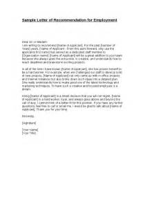 Employment Letter Of Recommendation Exle Sle Letter Of Recommendation For Employment Hashdoc