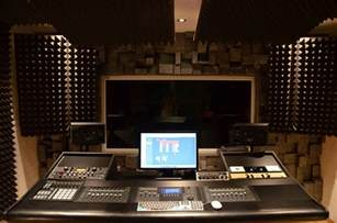 Music Studio Recording Studio Wallpapers Wallpaper Cave
