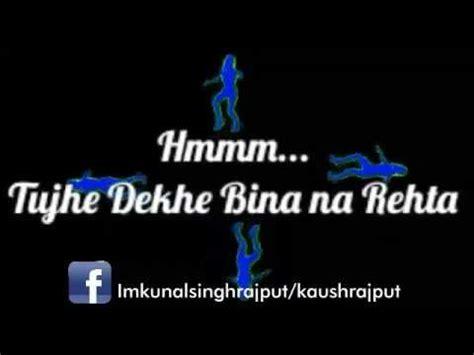 despacito uday bagri despacito hindi version lyrical uday bagri tarun