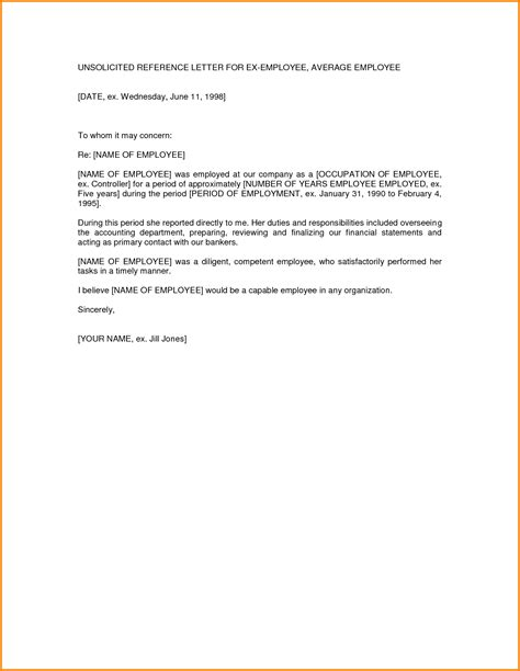 Reference Letter For Former Employee Template Doc 12851660 Referral Letter Bizdoska
