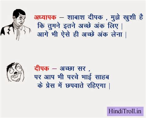 wallpaper whatsapp jokes hindi jokes wallpaper driverlayer search engine