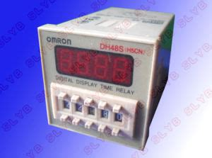 Digital Timer On Delay Omron Dh48s 1z china dh48s h5cn digital time relay timer meter china