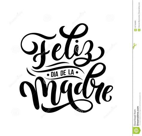 Feliz Dia De Las Madres Card Template by Feliz Dia De La Madre Day Greeting Card In