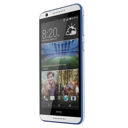 htc mobile price htc desire 820q mobile price specification features