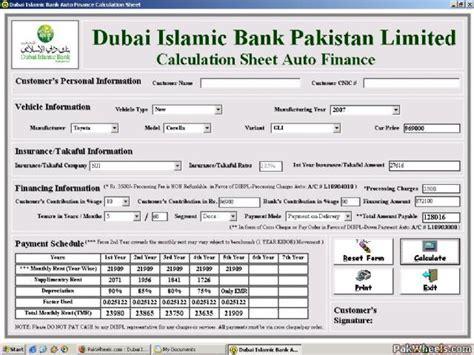 sharia bank accounts dubai islamic bank car financing in karachi cars