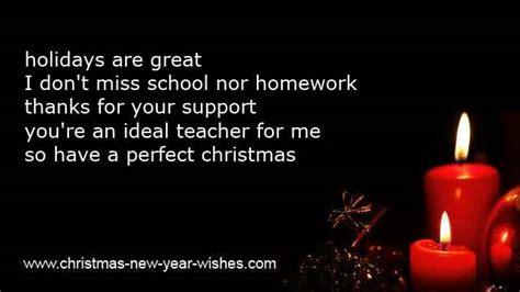 christmas funny teacher quotes quotesgram