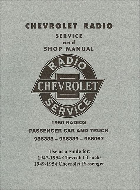 motors auto repair manual shop service book 1959 1966 ebay 1947 1954 chevrolet truck car radio service and shop manual