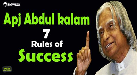biography in hindi of apj abdul kalam speech success best quotes about life