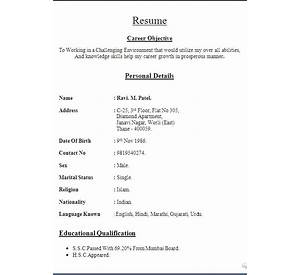91 resume biodata pdf resume templates for special education resume template for fresher 10 free word excel pdf yelopaper Image collections