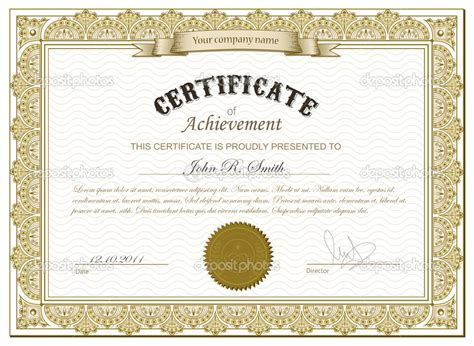 certificate seal template blank certificate with award seal blank certificates