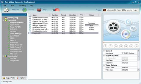 full version video converter for pc any video converter ultimate 6 1 9 serial key crack free