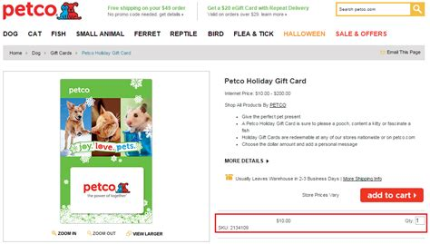Gift Cards Shipped Overnight - free next day shipping petco