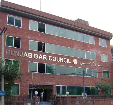 Bar Council Punjab Bar Council Wikiwand