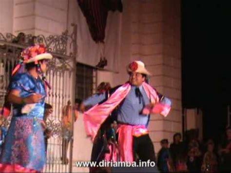 el baile de las 8491290125 el baile de las inditas youtube