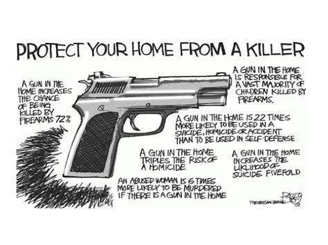 gun theshamedynamic