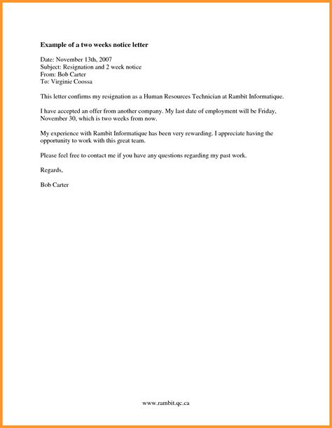 Resignation Letter Notice Exle 6 A Week Notice Letter Sle Blank Loan Agreement