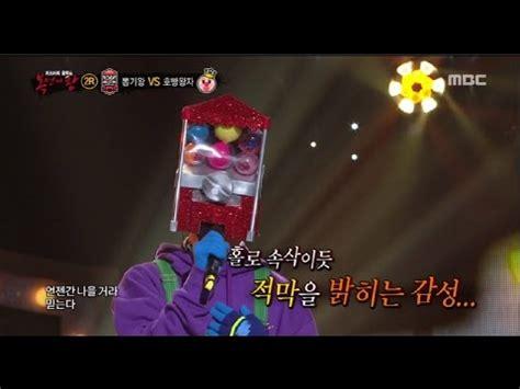 got7 king of masked singer video 170115 king of masked singer youngjae cut