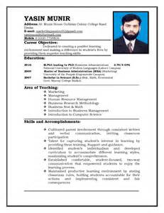Format Of Resume For Teachers Job Examples Of Resumes Samples Quantum Tech Intended For 89