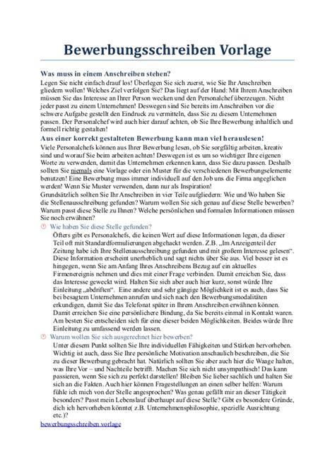 Praktikum Fazit Vorlage bewerbungsschreiben vorlage