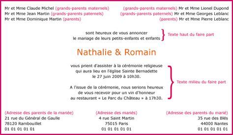 Modèle De Lettre D Invitation Pour Un Mariage Amour Bulles Et Confettis Contenu Des Faire Part Et Invitations