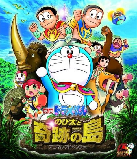 doraemon movie full in hindi 2015 doraemon nobita and the island of miracles animal