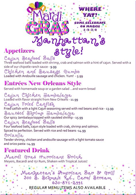 mardi gras dinner menu mardi gras manhattan s american bar grill