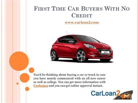 time car buyers with no credit
