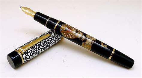 sailor limited edition king cobra pen last pieces hurry