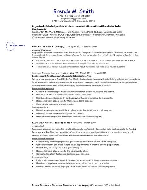 brenda resume revised