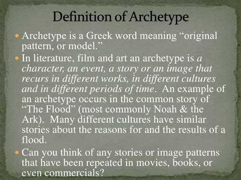 pattern film definition archetypal theory iii
