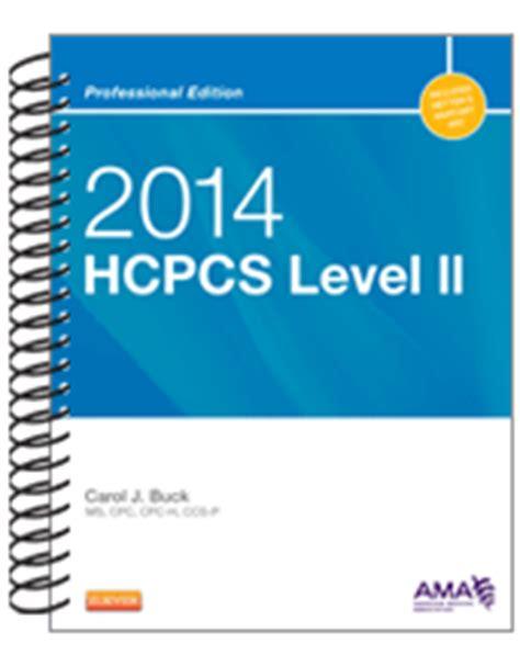 hcpcs 2018 level ii hcpcs level ii american assn books ama store