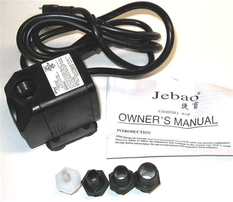 jebao 264gph 120v submersible pond or fountain pump pp