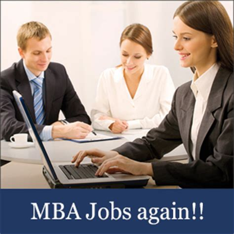 Mba It Ltd by Mba 2016 Apply In Rajkot Nagarik Sahakari Bank Ltd