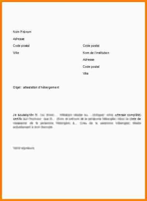 Modeles De Lettre Attestation D Hebergement 8 Attestation D H 233 Bergement Mod 232 Le Exemple Lettre