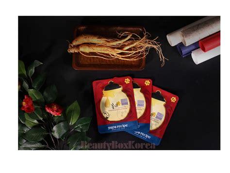 Secret Key Honey Banana Mask box korea papa recipe bombee ginseng honey