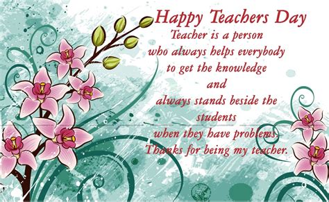 day status 2016 happy teachers day images quotes status for