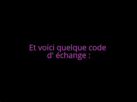 code echange star stable 2016 star stable je n aime pas code d 233 change youtube