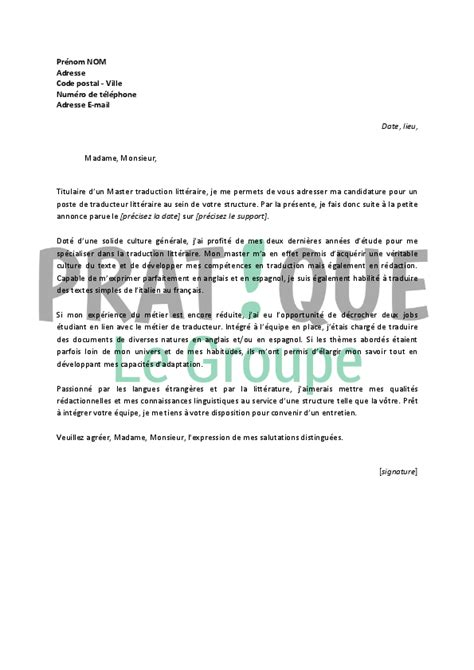 Lettre De Motivation Candidature Spontanée Banque Débutant Lettre De Motivation Traducteur Employment Application