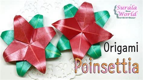 origami poinsettia origami poinsettia ornament diy