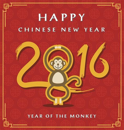 new year year born new year 1968 monkey 28 images year of the monkey 2016