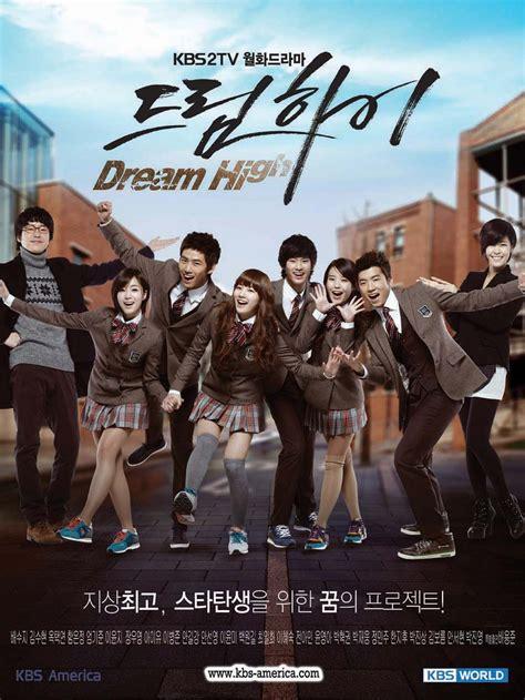 film drama korea dream high dream high review spoilers kchat jjigae