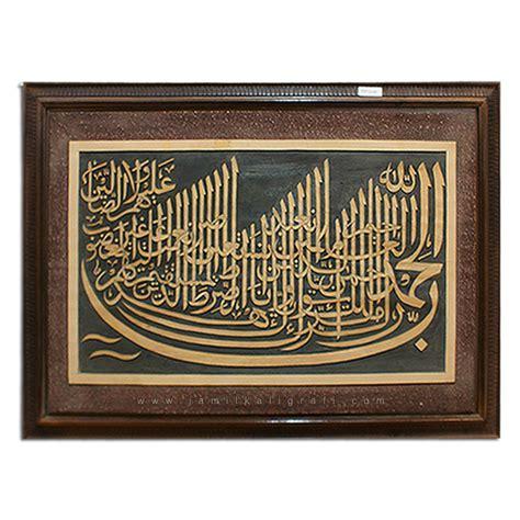Kaligrafi Al Fatehah Dan Ayat Kursi Motif Al Quran 35x45 Bingkai Ukir kaligrafi surah al fatihah kuk019 jamil kaligrafi