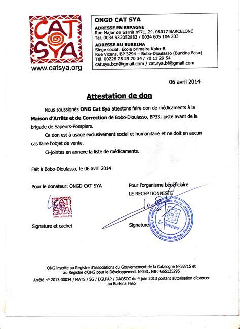don de m 233 dicaments donation of medicines