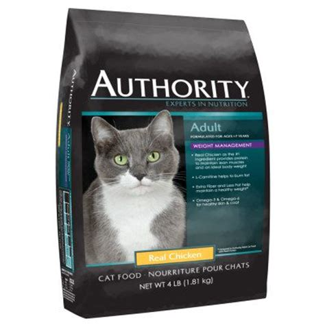 authority food authority cat food only 0 99 at petsmart freebies2deals