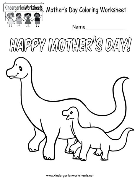 mothers day coloring pages for kindergarten free printable mother s day coloring worksheet for