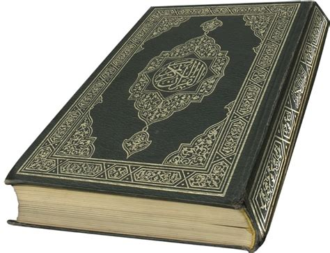 picture of quran book qur an
