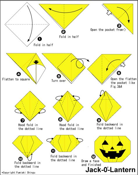 Origami O Lantern - origami o lantern for to create