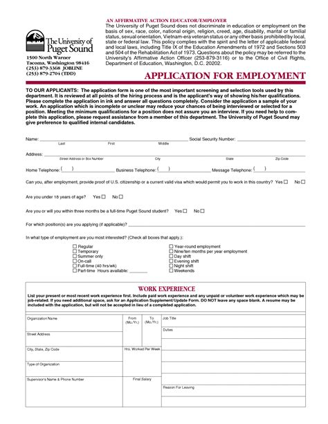 UPS Employment Application Sign in - Security Guards Companies Ups Jobs Employment