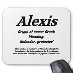 Meaning Of The Name Name Meaning Mouse Pad Zazzle