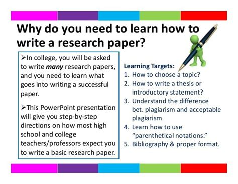 Essay On Difference Between Knowledge And Education by By Difference Essay Inspired Knowing Knowledge Power Ways Womens Writing A Research Paper